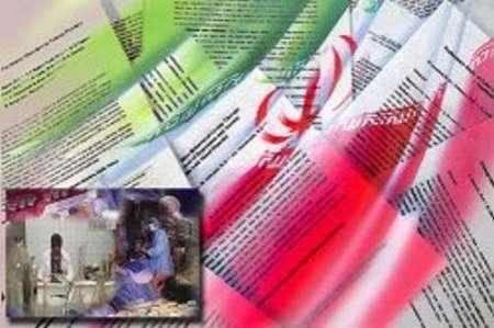 کارنامه علمی 38 ساله ایران در آیینه انقلاب اسلامی