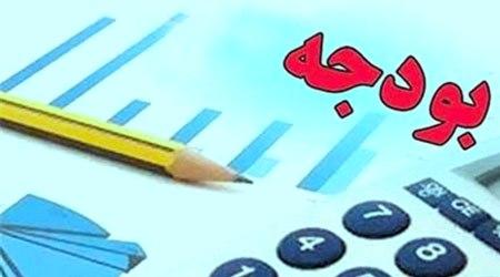 اختصاص ردیف بودجه مستقل برای 22 طرح کلان ملی اولویت دار