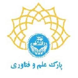 گردش مالی ٨٠٠ میلیارد تومانی شرکت های پارک علم و فناوری دانشگاه تهران