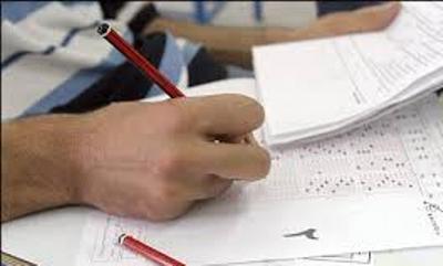 ثبت نام بیش از 549 هزار نفر در آزمون سراسری سال 96
