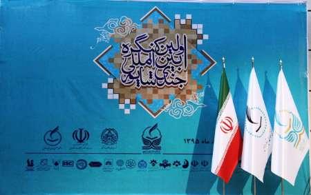 زمینه احیای دانشگاه باستانی جندی شاپور در خوزستان فراهم شود