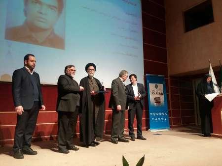 معرفی برگزیدگان شانزدهمین جشنواره پایان نامه سال دانشجویی