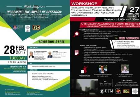 سلسله کارگاه های آموزشی – تحقیقاتی پایگاه استنادی جهان اسلام در مالزی برگزار می شود
