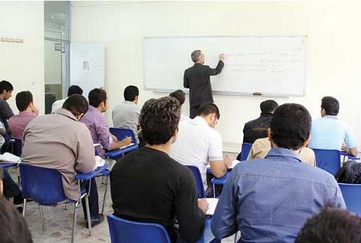 جذب استاد حق التدریس دانشگاه آزاد