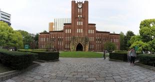 معرفی دانشگاه توکیو به عنوان برترین دانشگاه آسیا