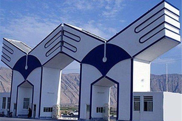 دانشگاه آزاد اکسفرد