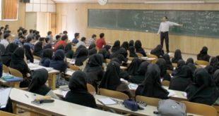 برگزاری فراخوان جذب مدرس در دانشگاه جامع علمی کاربردی