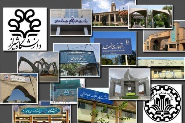 کمیته تعیین رؤسای دانشگاهها ۱۳ مرداد ماه تشکیل می شود
