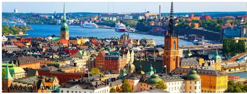 بهترین روش برای مهاجرت به سوئد