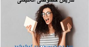 تدریس خصوصی زبان فیزیک در تهران